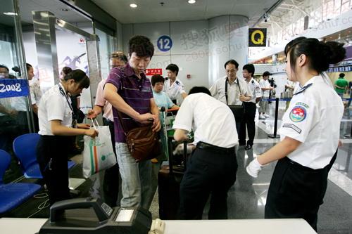 机场安检工资_首都机场安检工作怎么样?待遇怎么样?拿钱去值得吗?去凭