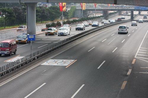 四环北辰路奥运专用车道以开始限制普通车辆进入