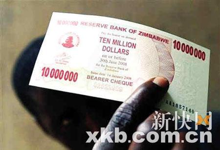 1000万元