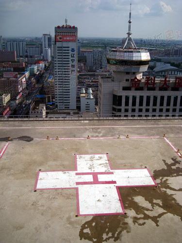 空救援停机坪