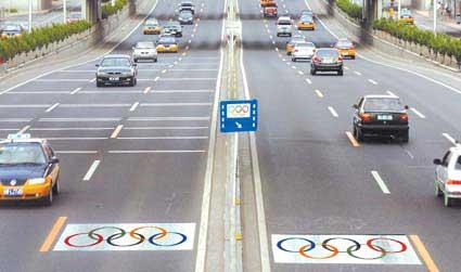 图为北京北二环路上,奥运专用车道空无一车  本报记者 王建军摄