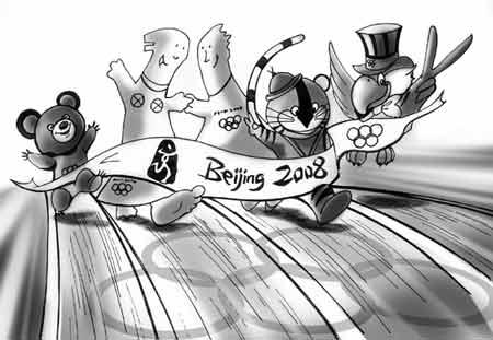 吉祥物群星迎奥运 漫画/嘉嘉