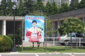 图文:探访莘庄基地 刘翔是这里的骄傲