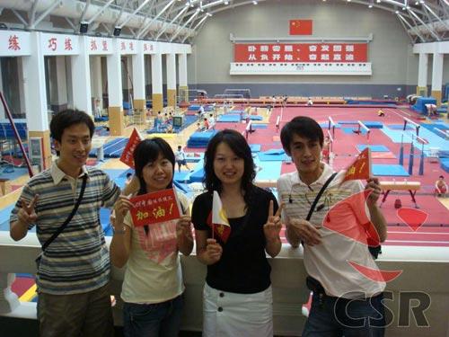 祝福奥运助威体操