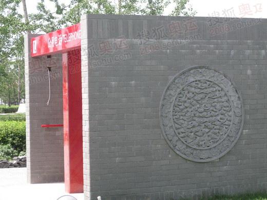 颇具中国特色的奥林匹克公园电话亭