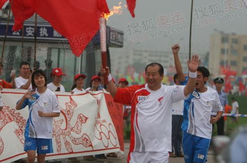 火炬手王言庆中国龙前传圣火