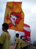 组图:火炬接力青岛站 起跑仪式现场红旗飘扬