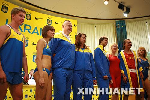 7月16日,乌克兰运动员和模特在展示队服和比赛服装。当日,乌克兰奥委会在基辅举行新闻发布会,向媒体介绍和展示乌克兰运动员将在北京奥运会上穿的队服及比赛服装。服装大多使用了乌克兰国旗的颜色蓝色和黄色,但也有两套红色服装,服装上都印有乌克兰的国徽图案。 新华社记者宋宗利摄