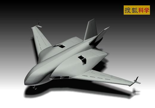 STINGRAE概念飞机
