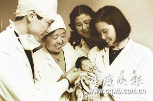 首例人工授精婴儿诞生十年后,1997年我市又诞生西南首例试管婴儿(试管婴儿是人工授精手术的一种主要医疗手段)。(资料照片) 记者 陆纲 摄