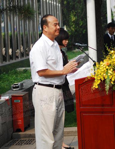 北京奥组委执行副主任兼秘书长王伟讲话