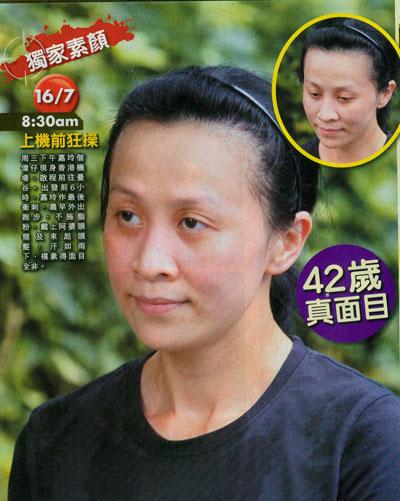刘嘉玲42岁的真面目