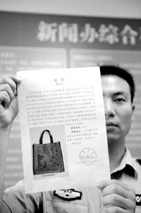 图为民警展示公告。新华社记者 秦晴/摄