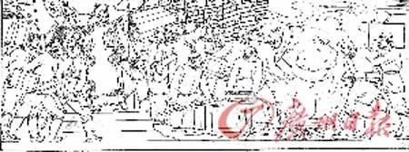 纪念碑浮雕初拟画稿线描图《烧鸦片》。