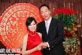 组图:郭台铭婚纱照中西合璧 政界名流到齐贺喜