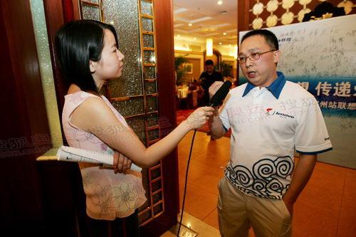 火炬手联想集团河南分区总经理陈琳接受官网记者采访