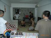"""贵州瓮安县""""6-28""""事件主犯在海南落网(组图)"""