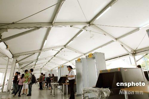 资料图:图为在奥运马术沙田赛场的安检设备已准备就绪。 中新社发 洪少葵 摄