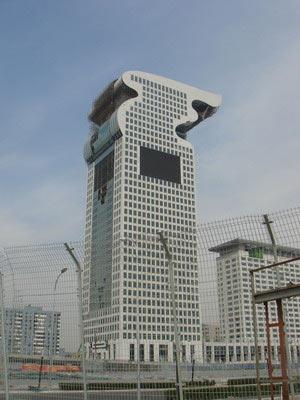 """图为传说盖茨1亿元租下的空中四合院所在楼盘""""盘古大观"""""""