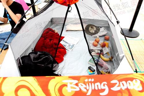 过夜用的帐篷