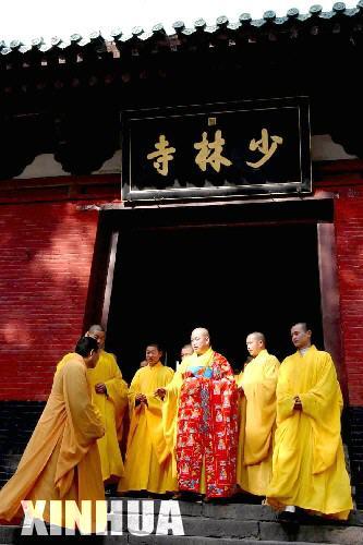 郑州名片:少林寺