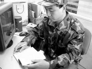 35岁的井陉矿区老兵李志华