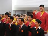图文:中国体育代表团在京成立 动员大会上宣誓