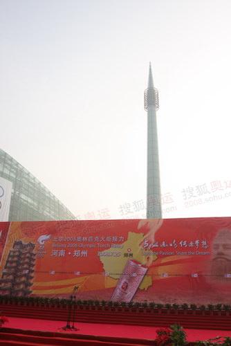 起跑仪式设在河南省艺术中心广场