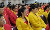 图文:中国体育代表团在京成立 现场运动员