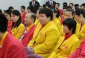图文:中国体育代表团在京成立 中国运动员
