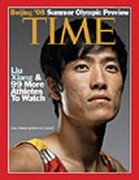 以刘翔为封面的美国《时代》北京奥运特刊