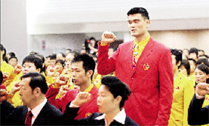在今天上午的代表团成立大会上,姚明举手宣誓 图/新华社