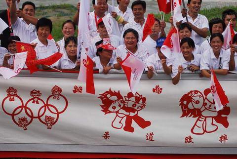 以剪纸形式出现的奥运体育项目的标志