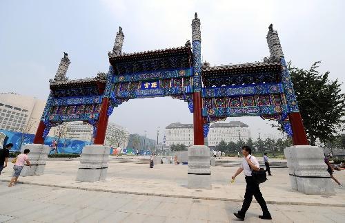 西单文化广场