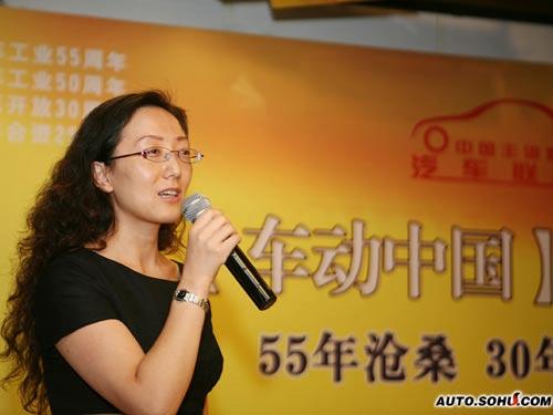 北京日报社广告部主任刘敬女士