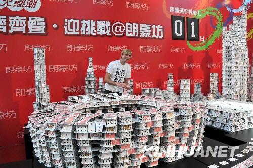 美艺术建筑师14万张扑克牌搭建北京奥运村(图)图片