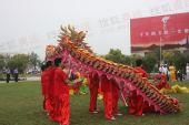 组图:奥运圣火降临开封古城 起跑仪式气氛热烈