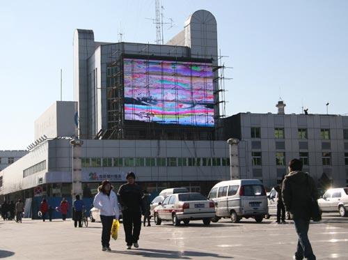 怀柔区明珠文化广场