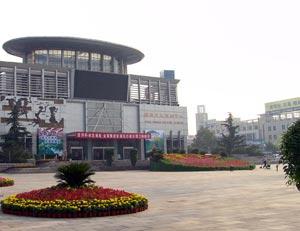 密云文化活动中心广场
