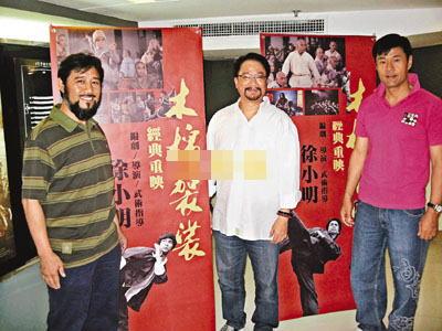 徐小明、徐向东、于荣光20年后再重遇。