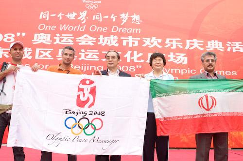 大家一同挥舞北京奥运会会旗