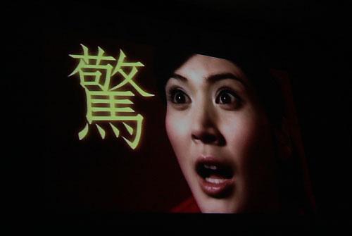 日本/吃惊表情