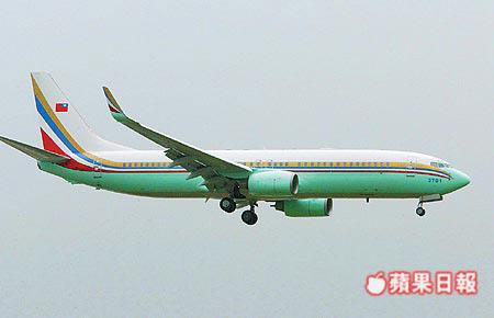 """陈水扁上台时期的""""空军一号""""涂装,被戏称为""""青蛙机""""。"""