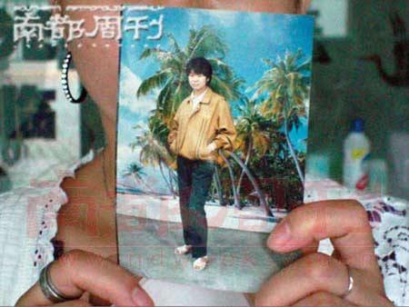刁爱青高三临毕业前赠给吴晓洁的单人照。见习记者 方南 摄