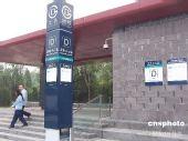 北京地铁奥运支线二十八日起载客试运营(组图)