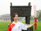 图文:奥运圣火安阳传递 陈静在司母戊鼎雕塑前