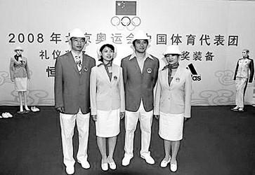 中国队奥运服装