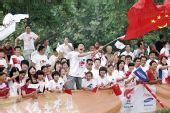 组图:安阳传递民众热情高涨 挥舞国旗高声呐喊