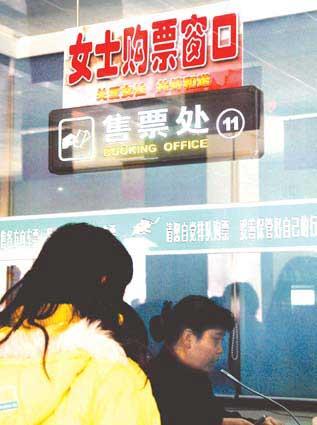 河南郑州曾开辟女士购票窗口以防止性骚扰(资料图片)