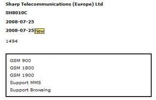 国内上市第二款夏普即将推出SH8010c